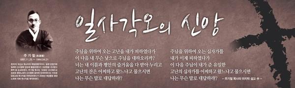 [고난주간] 0036