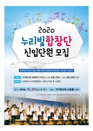 [음악회,찬양집회] 0032