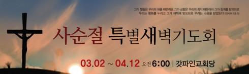 [고난주간] 0039