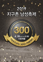 [축제/초대] 0026