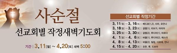 [고난주간] 0040