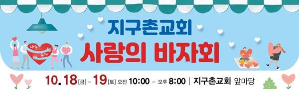 [바자회] 0017