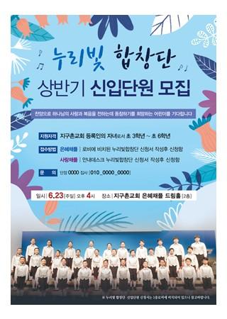 [음악회,찬양집회] 0034