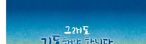 [강대상배경] 0061