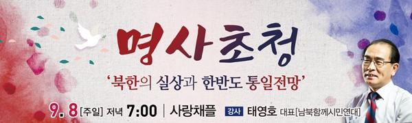 [정기노회/세미나/교육] 0020