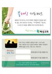 [전도] 0023
