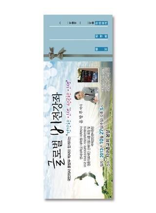 [세미나,강좌,교육] 0004