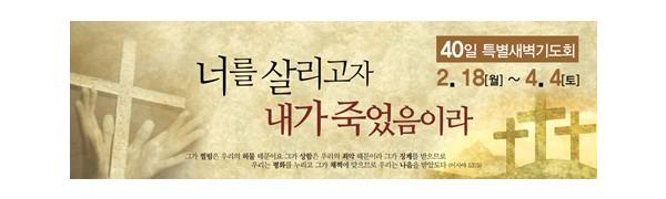 [고난주간] 0035