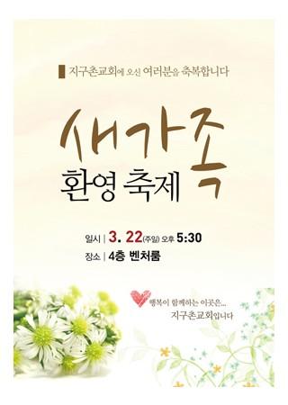 [축제/초대] 0022