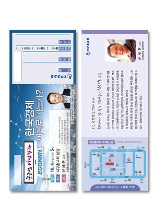 [세미나,강좌,교육] 0009
