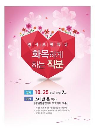 [부흥회,집회] 0041
