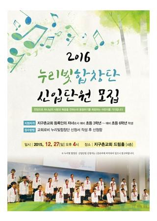 [음악회,찬양집회] 0033